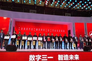 中城汇与三一重工签订战略合作