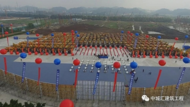 广州番禺足球场项目