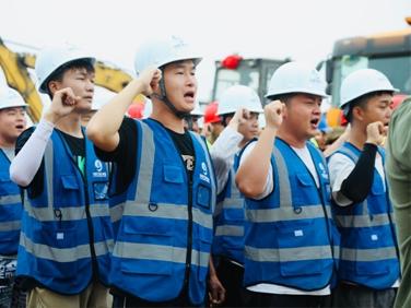 南沙恒大文化旅游城项目开工仪式