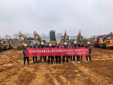 【项目动态】中城汇建设集团参建的遵义阳光城