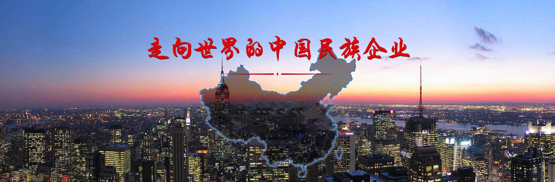中城汇建设工程集团有限公司